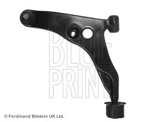 ADC48659 - Track Control Arm