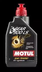 Axle Gear Oil