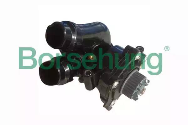 B12691 - Water pump