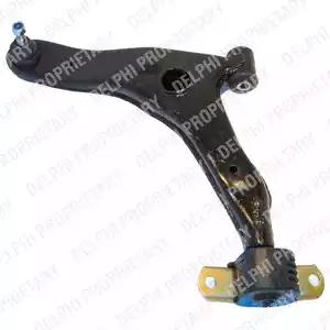 TC2093 - Track Control Arm