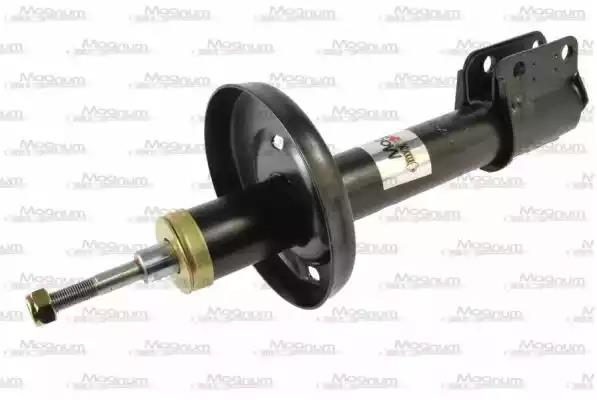 AHX014MT - Shock Absorber