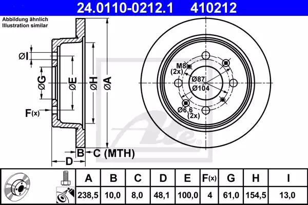 24.0110-0212.1 - Brake Disc