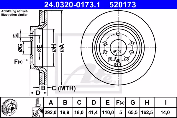 24.0320-0173.1 - Brake Disc