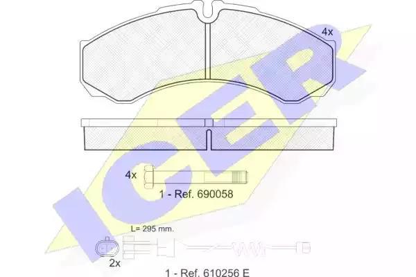 141208-117 - Brake Pad Set, disc brake