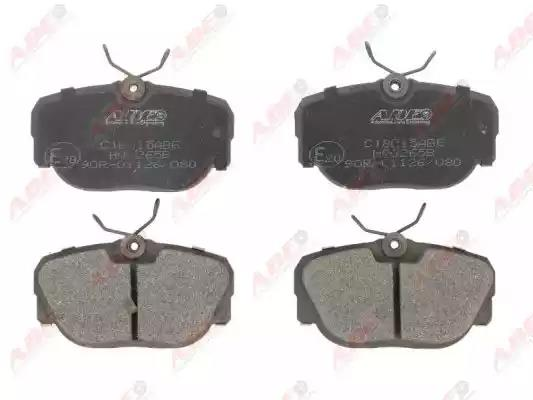 C1B015ABE - Brake Pad Set, disc brake