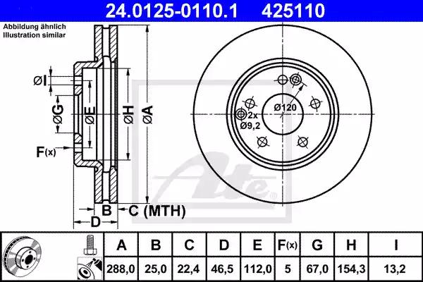 24.0125-0110.1 - Brake Disc