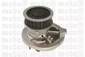 24-0577 - Water pump